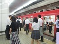 2018.9.5 (17) 名鉄名古屋 - 内海いき急行 1000-750