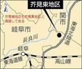 芥見東地区と芥見南地区の位置図(ちゅうにち) 300-250