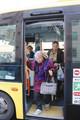 大洞柏台 - みどりっこバス(ちゅうにち) 200-300