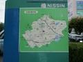 2018.9.7 (37) 赤池 - 日進市案内図 2000-1500