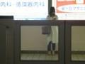 2018.9.7 (47) 本山 - にしいきホーム 800-600