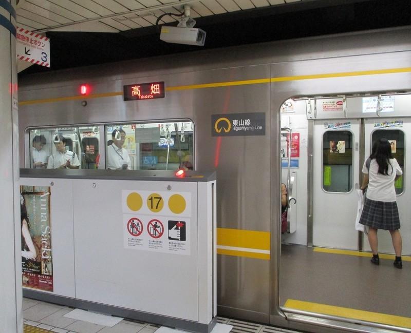 2018.9.7 (104) 名古屋 - 高畑いき 1110-900