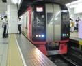 2018.9.7 (110) 名古屋 - セントレアいき特急 930-750