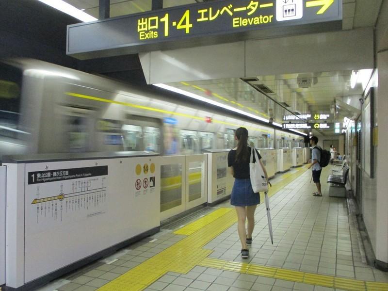 2018.9.10 (20) 本山 - 藤が丘いき 1600-1200