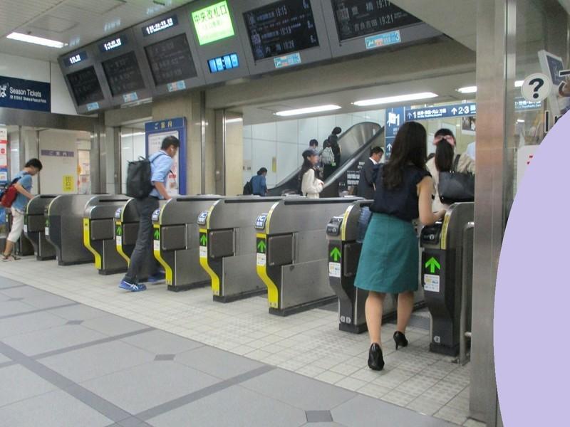 2018.9.10 (26) 名古屋 - かいさつ 1400-1050