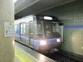2018.9.11 (17) 金山 - 名城線ひだりまわり 800-600