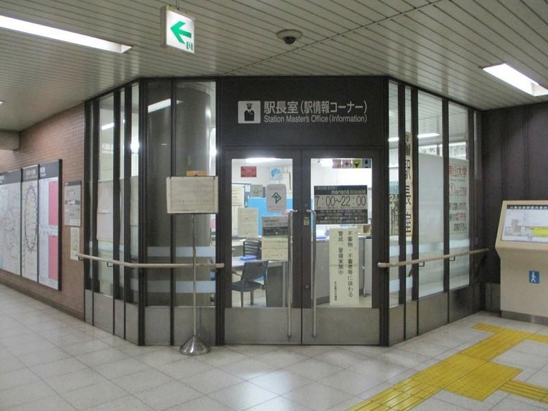 2018.9.11 (22)八事日赤 - 駅長室 1200-900