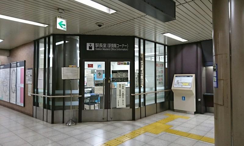 2018.9.11 (22あ) 八事日赤 - 駅長室 1200-720