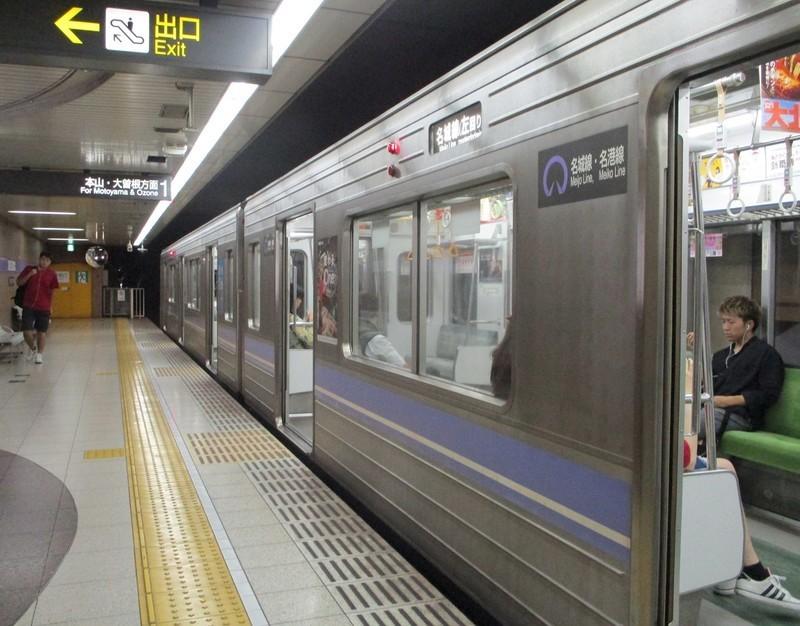 2018.9.11 (26) 八事日赤 - 名城線ひだりまわり 1150-900