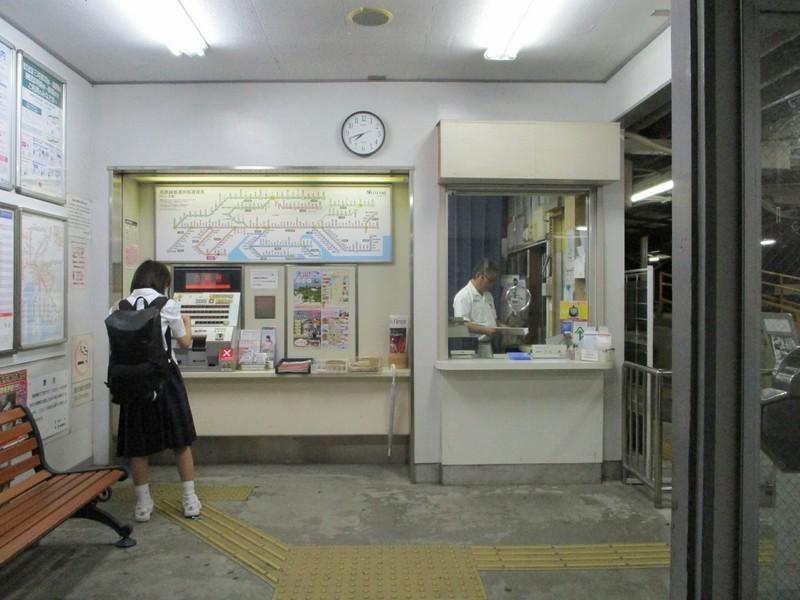 2018.9.12 (52) 佐屋 - まちあいしつ 1600-1200