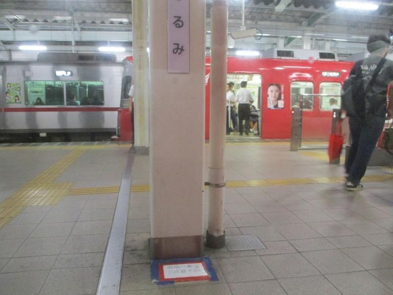 2018.9.12 (64) 吉良吉田いき急行 - 鳴海(東岡崎いきふつう) 1600-1200
