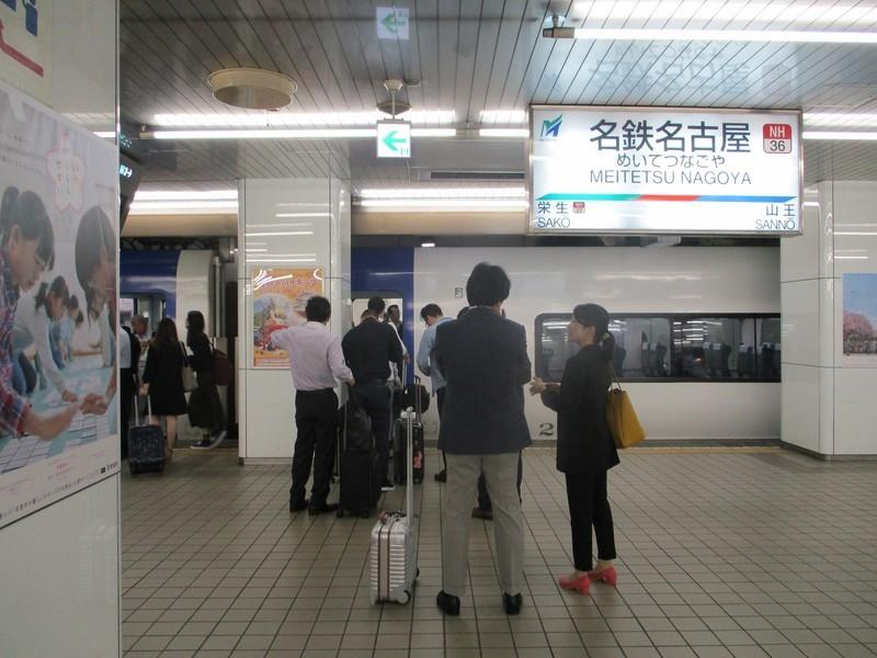 2018.9.13 (9) 名古屋 - セントレアいきミュースカイ 1400-1050