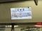 2018.9.14 (17) 藤が丘いき - 栄 2000-1500