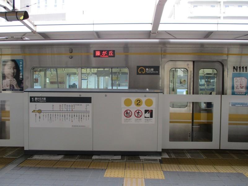 2018.9.14 (19) 本郷 - 藤が丘いき 1600-1200