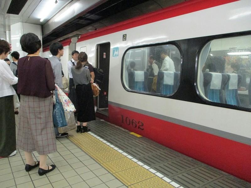 2018.9.14 (27) 名古屋 - 豊橋いき特急 1400-1050