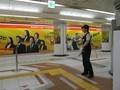 2018.9.18 (10) 藤が丘 - 名古屋 2000-1500