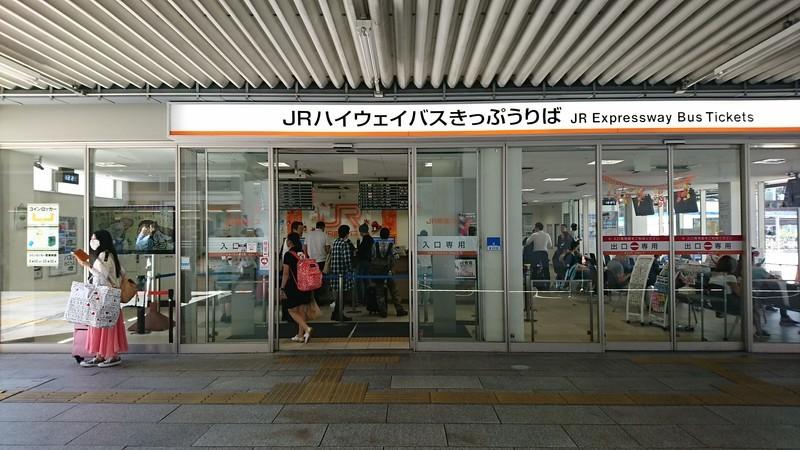 2018.9.19 (18あ) 名古屋 - JRハイヱイバスきっぷうりば 1920-1080