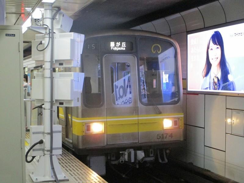 2018.9.19 (19) 名古屋 - 藤が丘いき 1200-900