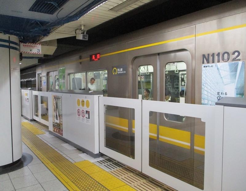 2018.9.19 (21) 名古屋 - 高畑いき 1160-900