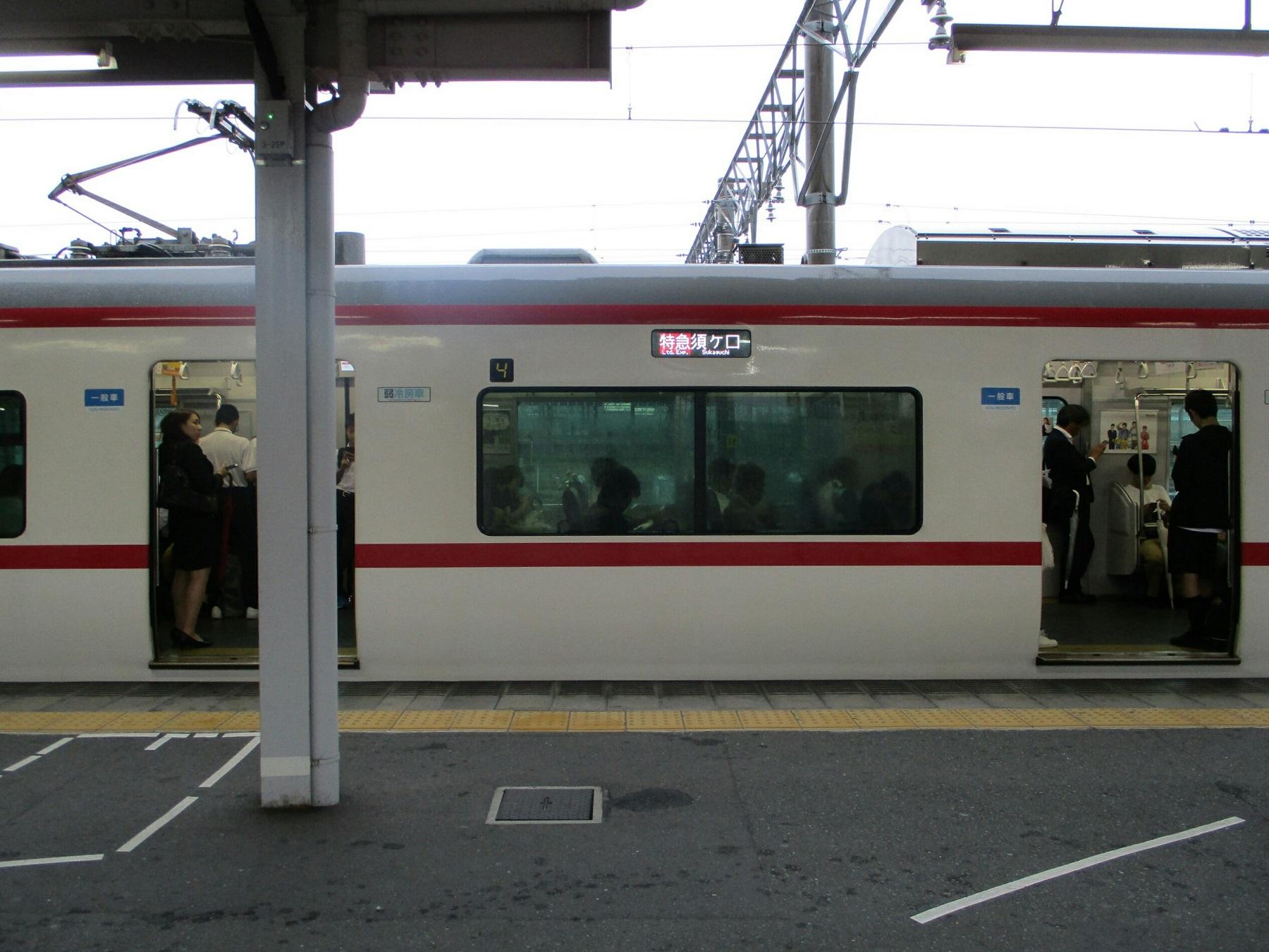 2018.9.20 (7) 豊橋 - 須ヶ口いき特急 1800-1350