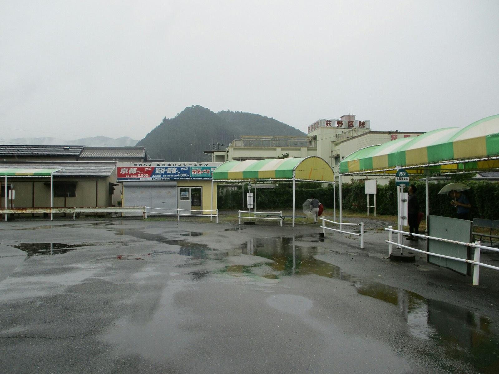2018.9.20 (22) 豊鉄バス - 本長篠バスターミナル 1600-1200