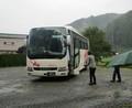 2018.9.20 (92) 玖老勢 - バスにもどる 1830-1500