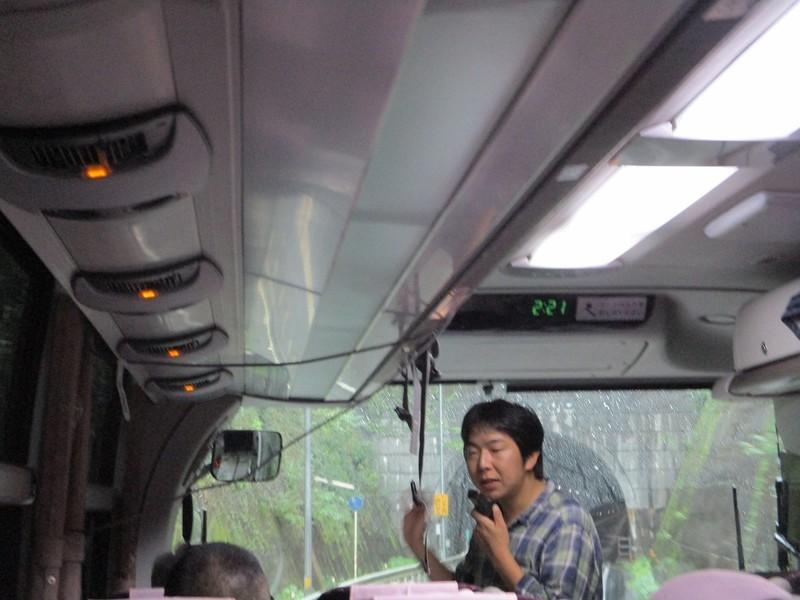 2018.9.20 (96) 稲目トンネルいりぐち 1600-1200