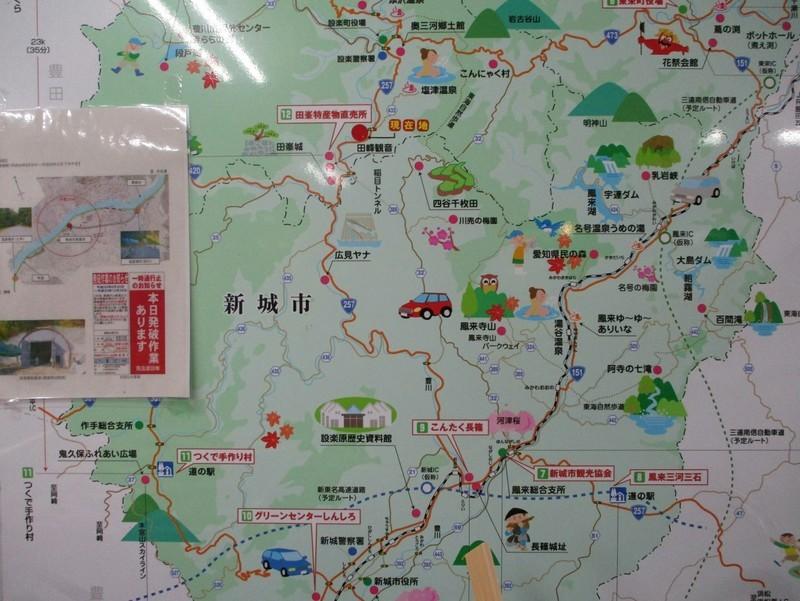 2018.9.20 (99) 田口線沿線地図 2550-1915