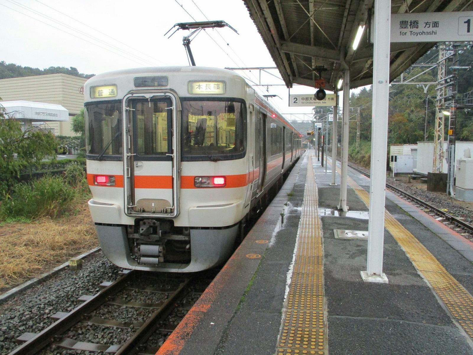 2018.9.20 (121) 三河東郷 - 本長篠いきふつう 1600-1200