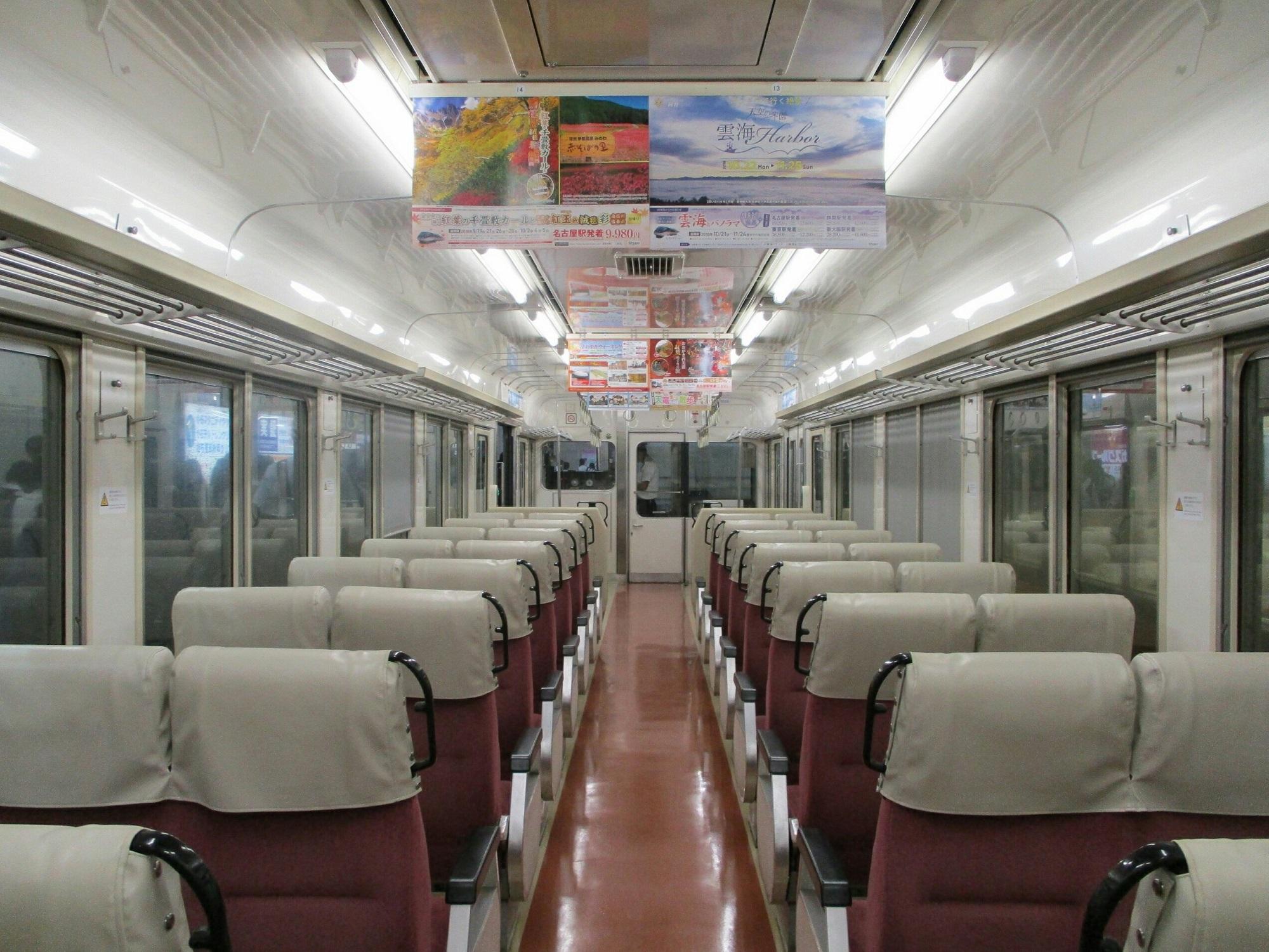2018.9.20 (123) 豊橋 - 豊橋いきふつう 2000-1500