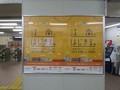 2018.9.21 (6) 岩倉 - ミュープラット江南の宣伝 2000-1500
