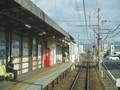 2018.9.23 (11) 豊川稲荷いきふつう - 諏訪町 2000-1500