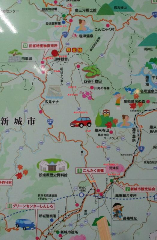2018.9.20 (99-1) 田口線概要図 1255-1915