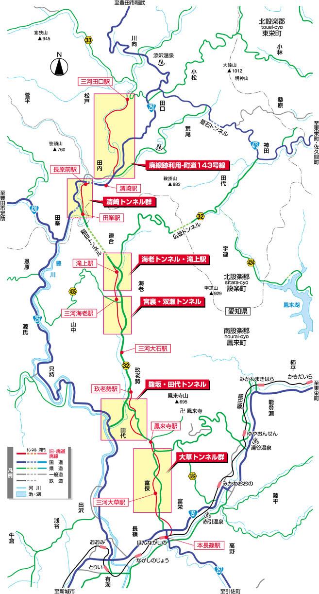 田口線の路線図 657-1222