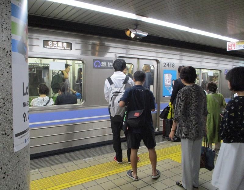 2018.9.28 (24) 栄 - 名古屋港いき 960-750