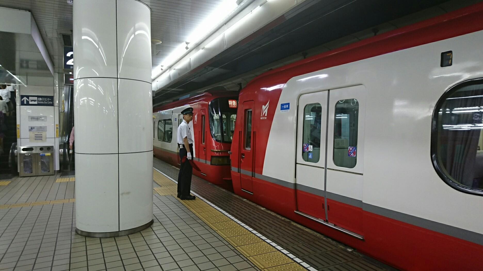 名古屋 岐阜いき特急