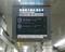 名古屋 中央ホーム特別車発車案内板