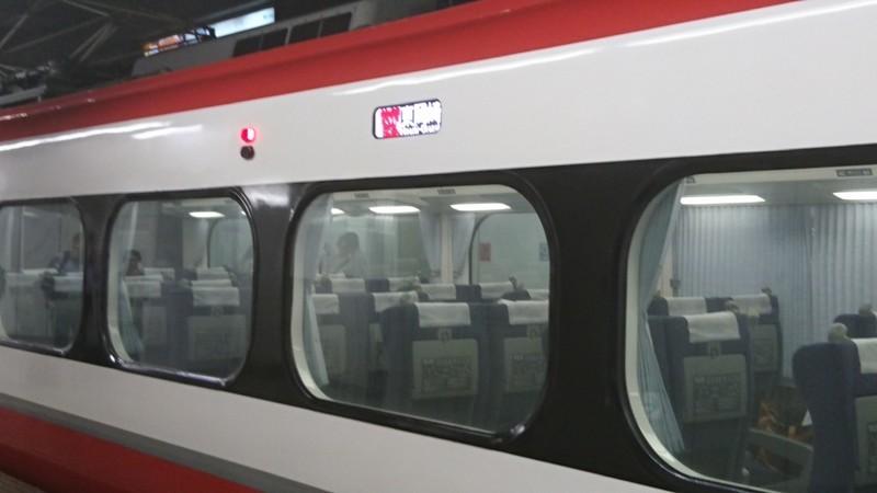 名古屋 東岡崎いき快速特急