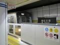 2018.10.2 (5) 名古屋 - 藤が丘いき 800-600
