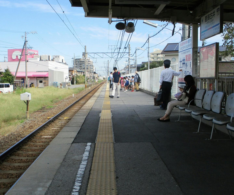 2018.10.3 (1) 古井 - ホーム 1440-1200