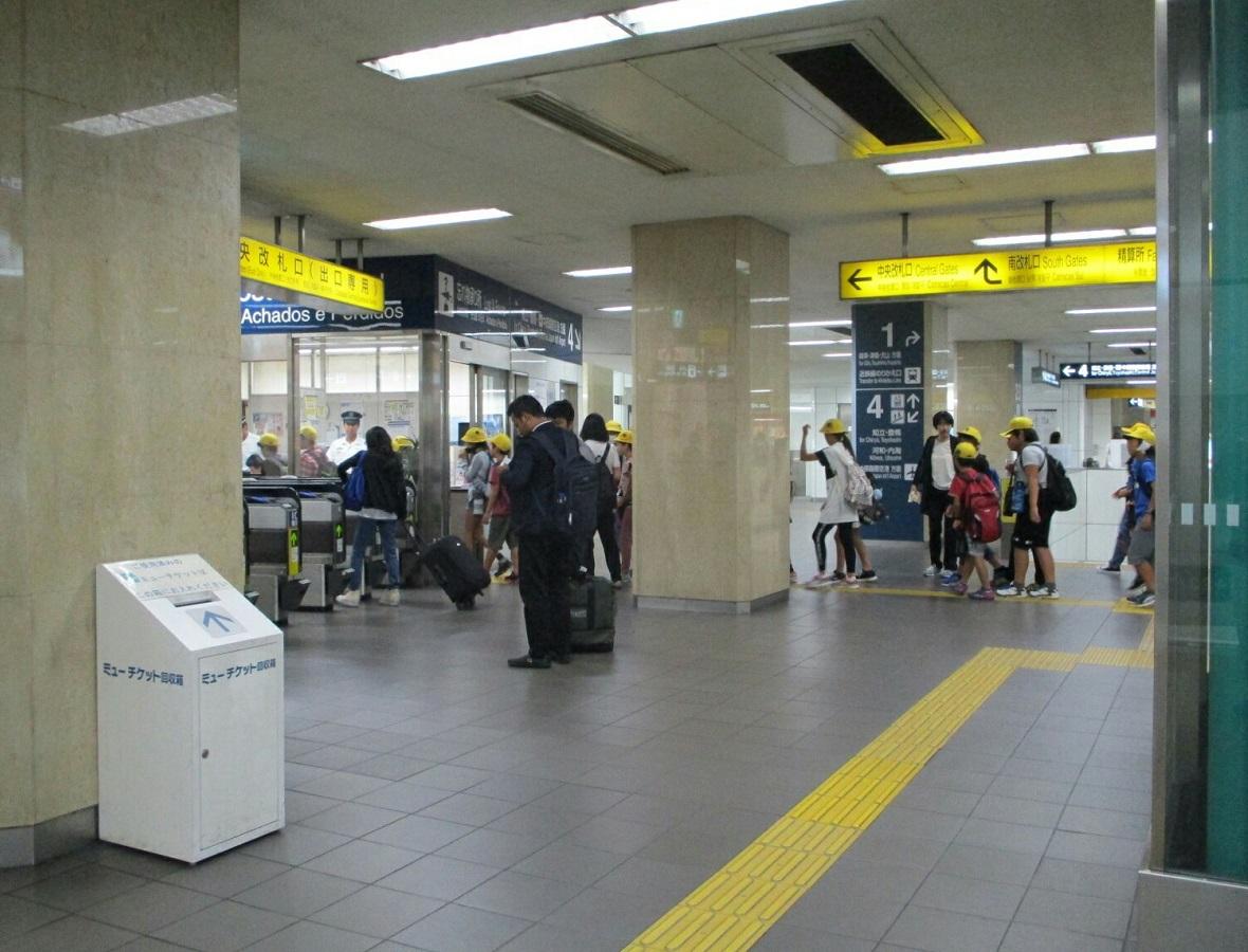 2018.10.3 (8) 名古屋 - かいさつ 1180-900