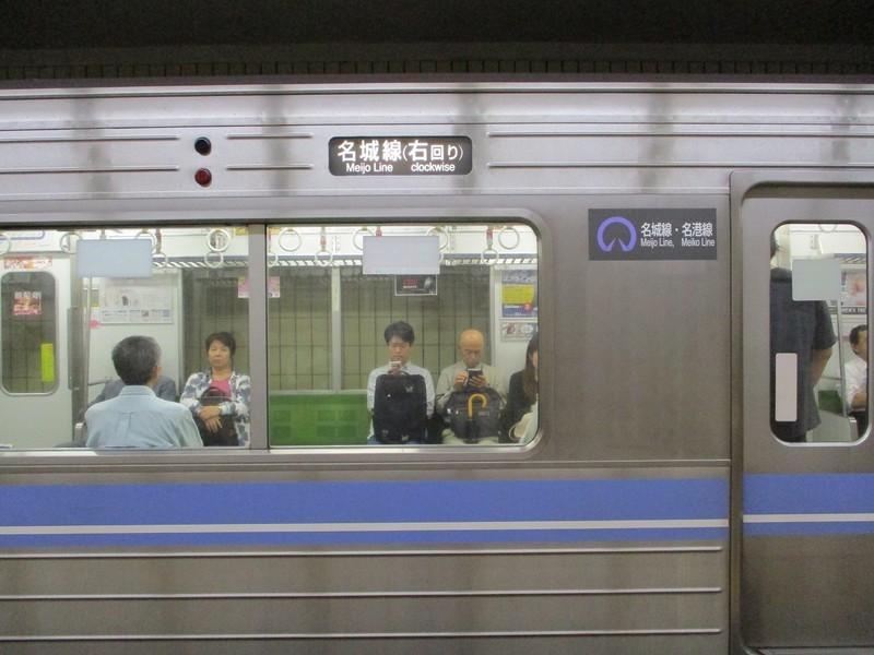 2018.10.4 (25) 堀田 - 名城線みぎまわり