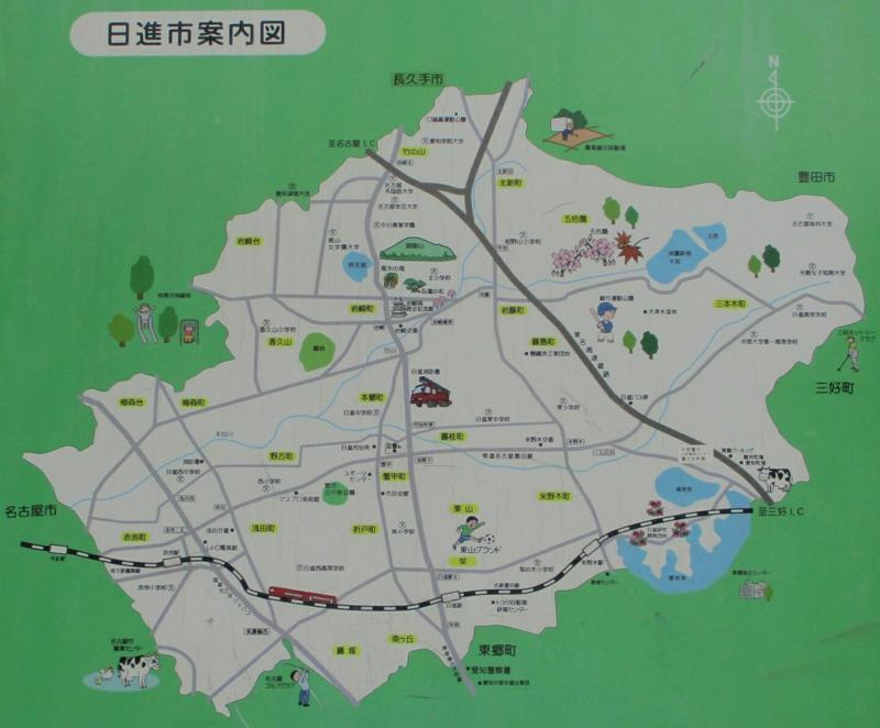 2018.9.7 (37-1) 赤池 - 日進市案内図 1450-1200