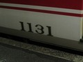 2018.10.12 (1) しんあんじょう - 豊橋いき特急「1131」 800-600