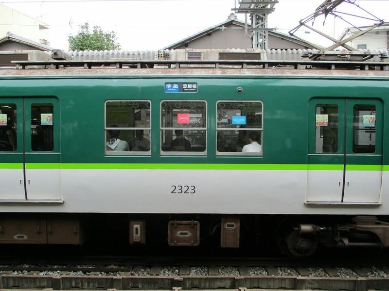 2018.10.16 (17) 東福寺 - 淀屋橋いき準急 2000-1500