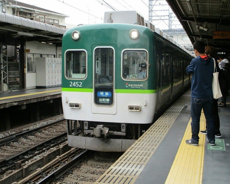 2018.10.16 (18) 東福寺 - 出町柳いき準急 1870-1500