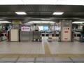 2018.10.16 (118) 淀屋橋 - にしかいさつぐち 1600-1200