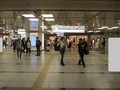 2018.10.16 (125) 梅田 - 北館え 1200-900