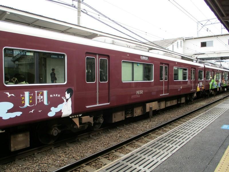 2018.10.16 (148) 十三 - 梅田いきふつう 2000-1500