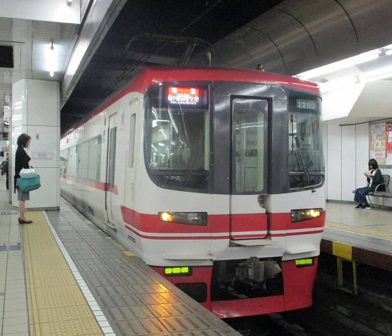2018.10.17 (27) 名古屋 - セントレアいき特急 1050-900
